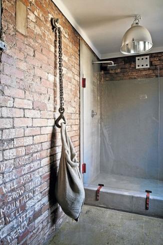 Minimalistyczna I Surowa Czy Może Przytulna łazienka W Stylu